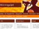 RSS Hírgyűjtő